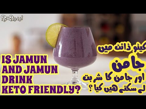 jamun-sharbat-sugar-free-squash-/-drink-/-juice