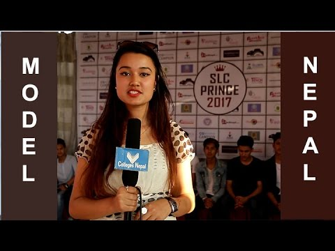 Model Nepal Audition and Training | Nepali Model Miss SLC Nepal | SLC Prince 2017