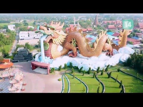 เที่ยวจังหวัด สุพรรณบุรี - ศาลเจ้าพ่อหลักเมืองสุพรรณบุรี - วันที่ 28 Jan 2018