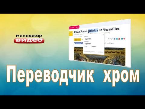 Переводчик онлайн и словарь от PROMT: английский, русский