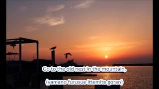 Japanese Folk Song #18: The Seven Children (七つの子/ Nanatsu no ko)