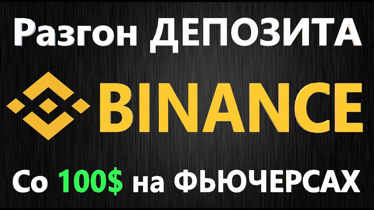0 1 btc nemokamai exchange webmoney į bitcoin