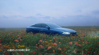 Kia K5 (凯酷) 2020 commercial (c…