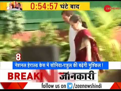 Breaking 20-20: National Herald case: Subramanian Swamy submits IT dept order copy in court