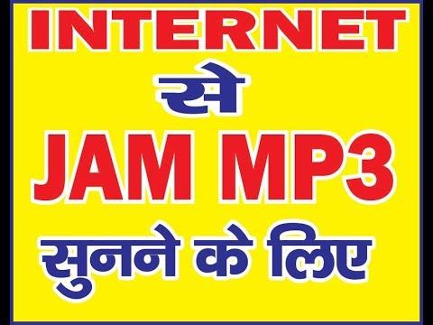 MP3 JAM