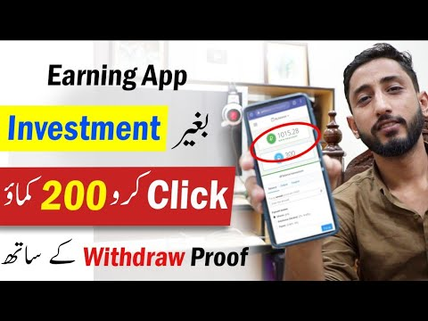 Download Best Earn Money App Payment Proof    Online Earning App Without Investment    Mobile Earning App