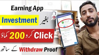 Best Earn Money App Payment Proof || Online Earning App Without Investment || Mobile Earning App