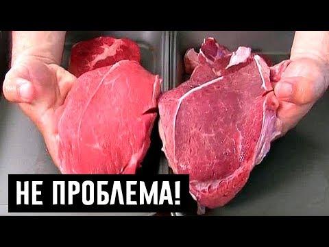 Жёсткое мясо? 3 способа сделать его мягким и сочным от профессионального повара!