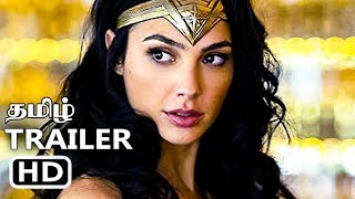 Wonder Woman 1984 (Tamil) – Official Trailer
