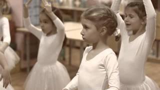 Студия балета Илзе Лиепа, детский сад-лицей