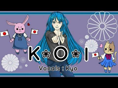 【Kyo】 Koi 恋 Cover「HBD DESUFREAK」