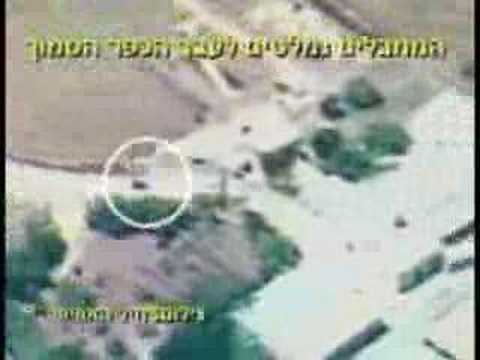 Israeli Airstrikes 19