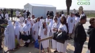 Праздник Крещения Господня на Святой земле