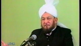 Urdu Khutba Juma on March 2, 1990 by Hazrat Mirza Tahir Ahmad