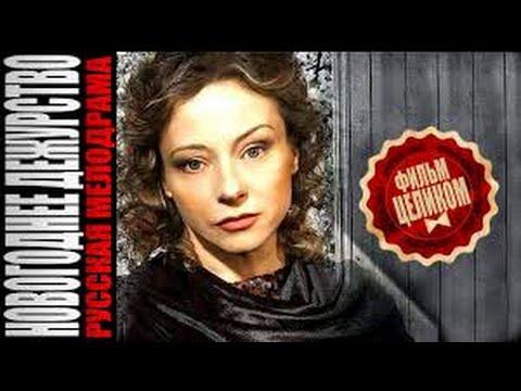 http://kinofilmu.net/uploads/posts/2018-12/1544445144_chuzhaya-krov.jpg