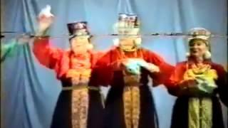 Хореографический фольклор Пензенской области. Пенза, 1989 г.
