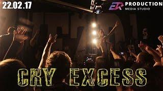 "Cry Excess | Клуб ""Звезда"", 22.02.2017 | SKIFMUSIC | JBC"