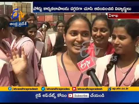 Visitors Throng to Vizag Port | on 85th formation Day Celebrations