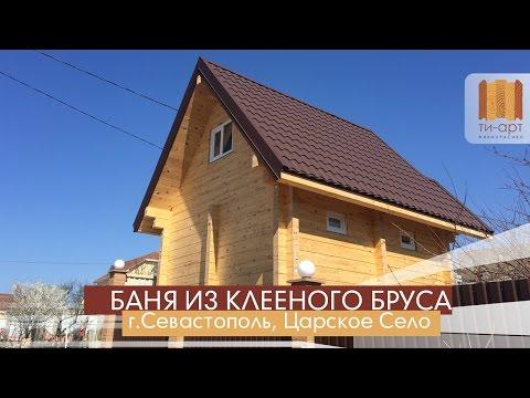 Клубный дом Юннаты в Москве квартиры бизнес класса в