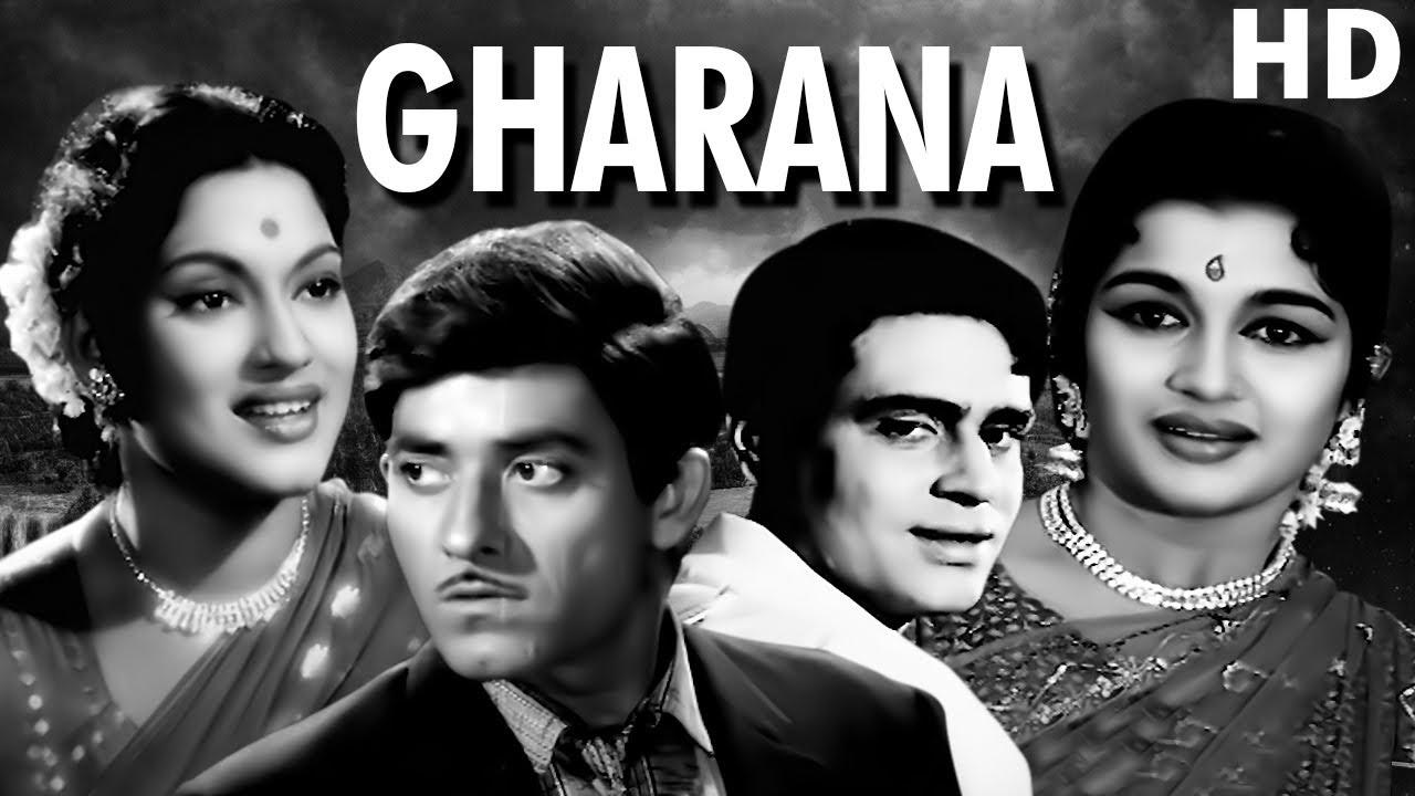 Download Gharana Full Movie HD    Old Classic Hindi Movie   Rajendra Kumar   Raaj Kumar   English Subtitles