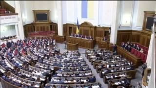 New Ukrainian Deputies Take Oath: Five political parties officially formed governing coalition