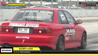 FINAL DAY1  | SUPER 4 - 4WD | RUN1 | 25/02/2017 (2016)