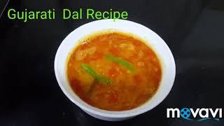 Gujarati Dal Recipe/Gujarati Toor Dal Recipe/Healthy Recipe-Simple Quick and Easy Recipe