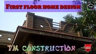 First floor home design