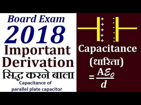 Derivation of capacitance of parallel plate capacitor ! समांतर पट्टिका संधारित्र की धारिता