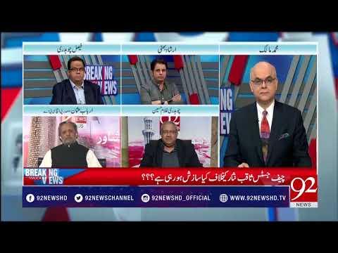 PM Abbasi Involved In LNG Corruption Scam: Ch Ghulam Hussain