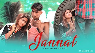 Jannat | Allah Di Kassam | Revenge Love Story | B Praak | Vicky S |Ft Nabadip & Ruhi | SNS Love Hits