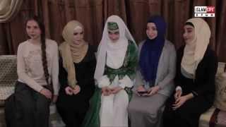 Предсвадебная церемония крымских татар