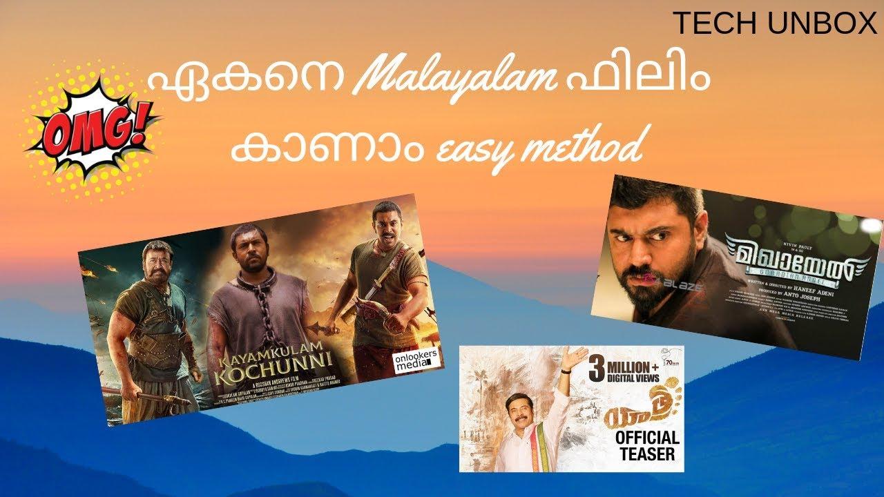 tor malayalam movies kayamkulam kochunni