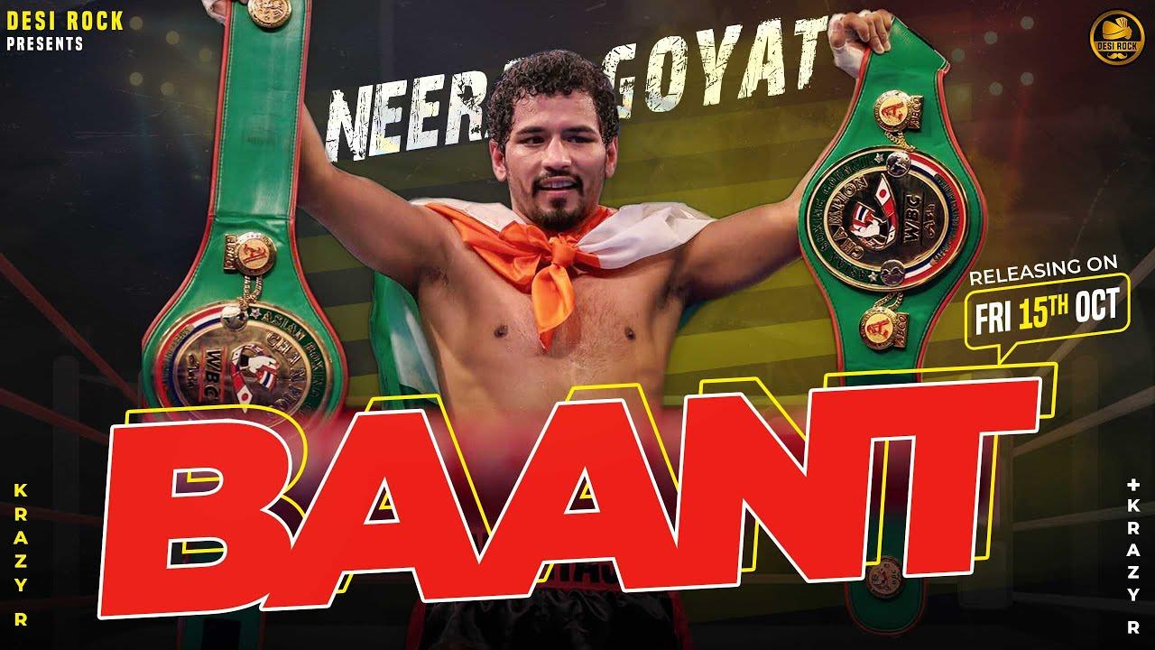 Baant (Official Teaser) | Neeraj Goyat | New Haryanvi Songs Haryanavi 2021 | Krazy R | Desi Rock