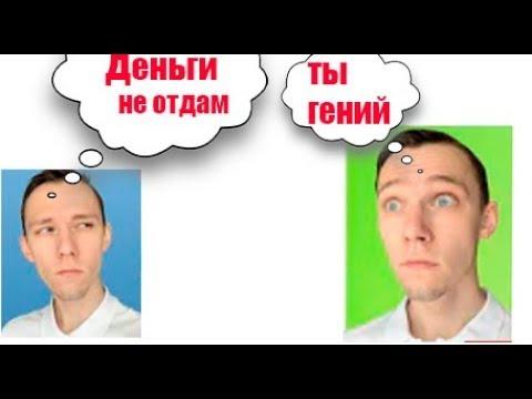 Артем Кузнецов Мошенник. Кинул на деньги. Реальный отзыв