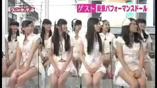 東京パフォーマンスドール TPD 20140301 ワンセグ☆ふぁんみ 1/3 1/3 htt...