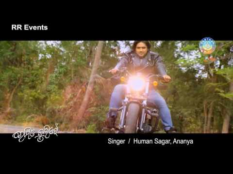 Odia move song -- ROMIO JULIET-titel song