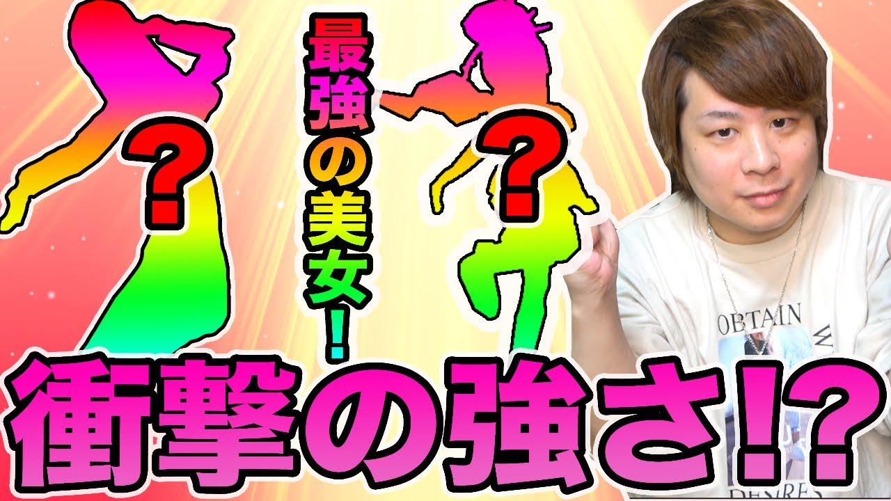 ぷにぷに「伝説のダブル最強美女!!」この2人使って100億チャレンジしたらやばかったwwwwwwww【妖怪ウォッチぷにぷに】〜滅龍士イベント〜Yo-kai Watch part1173とーまゲーム