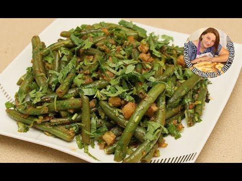 Салат из  Стручковой Фасоли. Простой и классный рецепт.