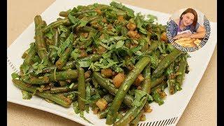 Вкусный Салат из Зеленой  Стручковой Фасоли. Простой и классный рецепт.