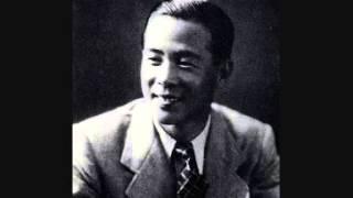 藤山一郎 - 青春日記