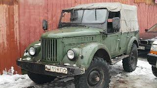 Сериал ГАЗ-69 ПРОДОЛЖАЕТСЯ едем на Д.Р. КЛУБ ГАЗ-69