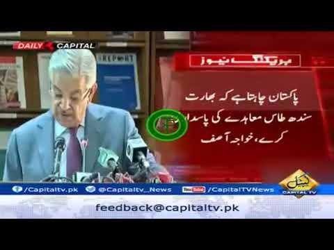 India should respect Indus Waters Treaty says Khawaja Asif - Siasi Videos - PKTalks.com