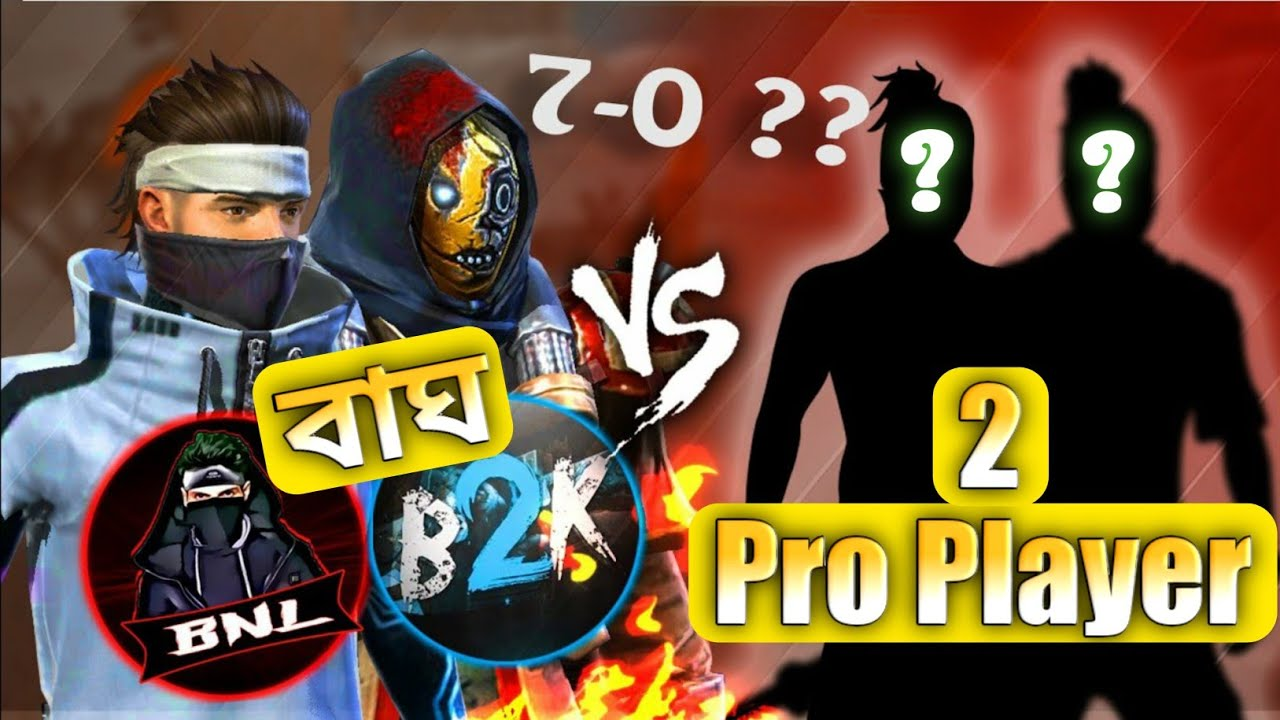 B2K & BNL_VS_2 PLAYER FIGHT para-SAMSUNG,A3,A5,A6,A7,J2,J5,J7,S5,S6,S7,S9,A10,A20,A30,A50,| FREEFIRE
