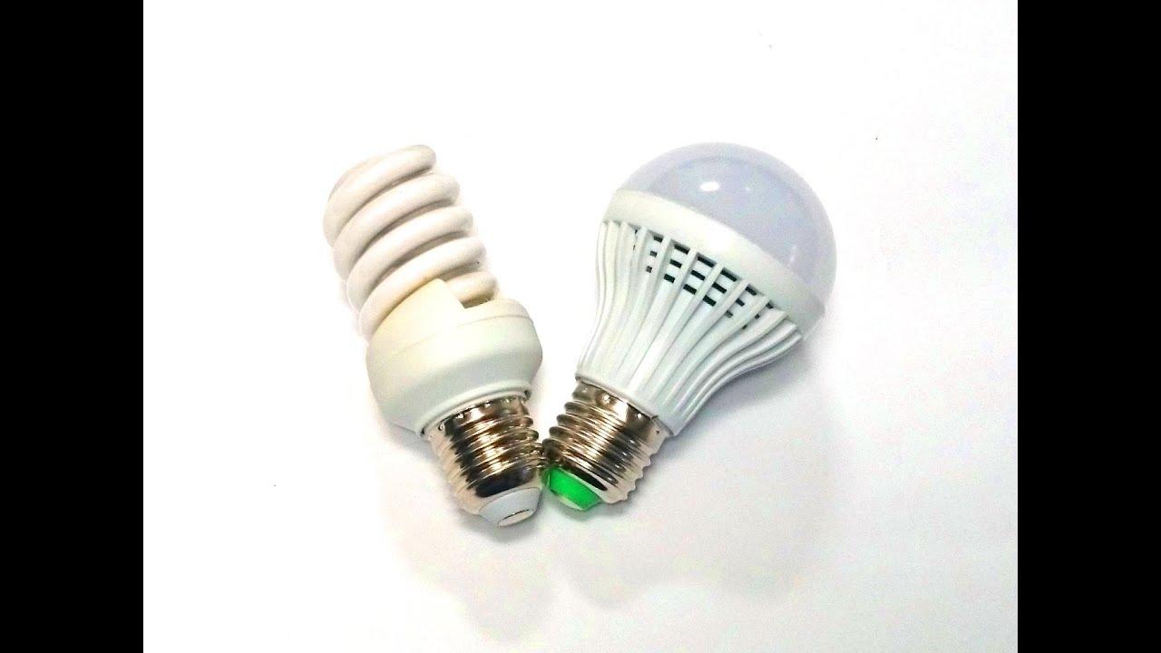 Как сэкономить электричество ? Сравнение светодиодной и энергосберегающей ламп