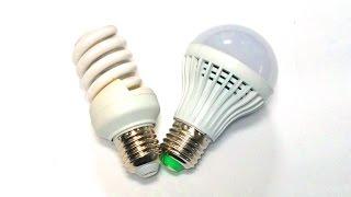 Как сэкономить электричество ? Сравнение светодиодной и энергосберегающей ламп(, 2014-09-01T13:51:11.000Z)