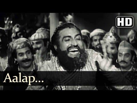 Aalap | Baiju Bawara Songs | Bharat Bhushan | Meena Kumari | Filmigaane | Classical Song