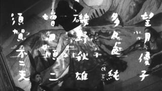 カルメン純情す 本編はこちら→https://www.youtube.com/watch?v=ISf_g-V...