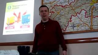 Апифарм - Худия Годжи - Махов (похудение Арго)