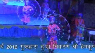 holla mehla gurmat samagam stage show gatkha virasat e khalsa 2016
